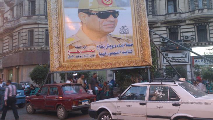 Wahlplakat Abdelfattah al-Sisi in Kairo; Foto: Ahmed Wael