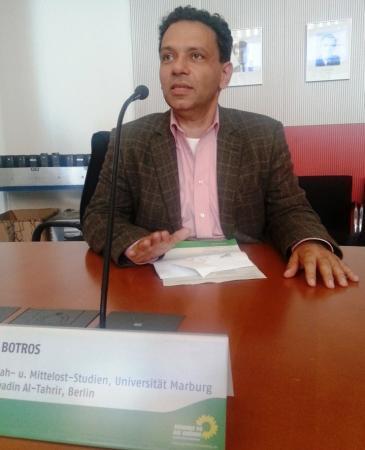 الباحث المصري عاطف بطرس العطار محاضر بقسم دراسات الشرق الأوسط بجامعة ماربورج الألمانية وهو عضو مؤسس لمؤسسة ميادين التحرير  للتنمية المستدامة في مصر.