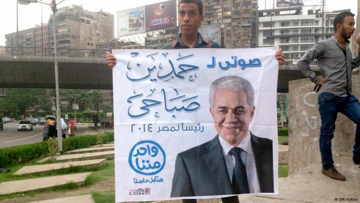 من أنصار حمدين صباحي في وسط القاهرة. Foto: DW