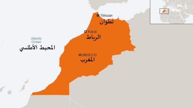 خريطة توضح موقع مدينة تطوان في المغرب. photo: dw /qantara