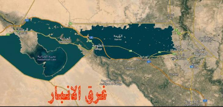 Map of the floods in Anbar Province (source: Google Earth)