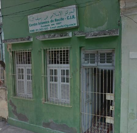 المركز الإسلامي بمدينة رسيف (ريسيفي) البرازيلية. Foto: Ekrem Güzeldere