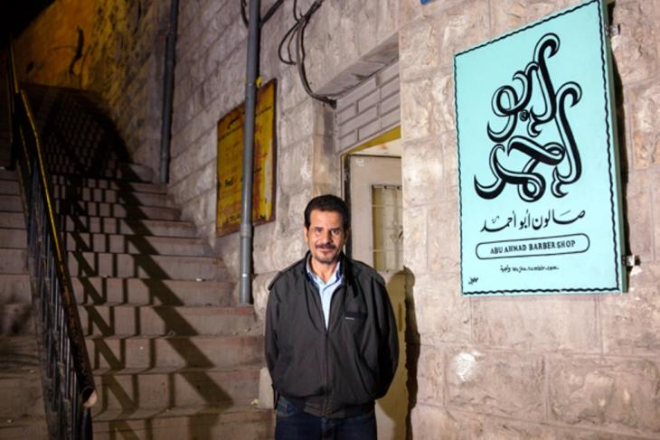 يافطة جديدة لمحل الخياط أبو أحمد في عَمَّان. Foto: Essa Almasri/Wajha