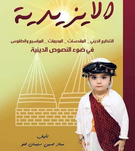 كتاب حول الأيزيدية في العراق
