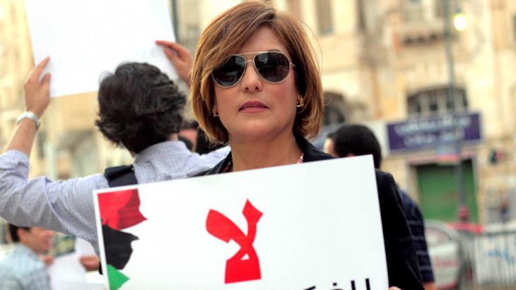 المحامية الليبية الناشطة في مجال الدفاع عن حقوق الإنسان، سلوى بوقعيقيص. Foto: Getty images/AFP