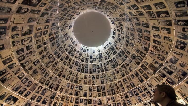 """""""قاعة الأسماء"""" في مؤسسة ياد فاشيم. Foto: Mrnrhem Kahana/AFP/Getty Images"""