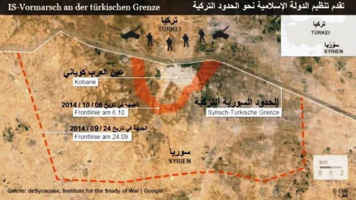 تقدُّم تنظيم الدولة الإسلامية في سوريا نحو الحدود التركية