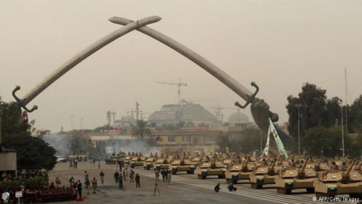 ساحة الاحتفالات في بغداد