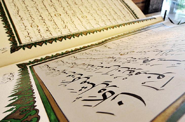 القرآن الكريم.  Foto: AFP