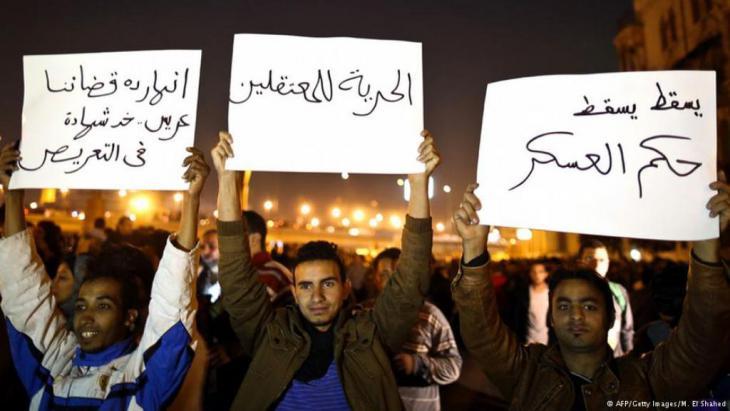 مظاهرات في القاهرة ضد القمع وتقييد الحريات العامة