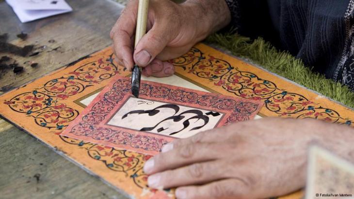 صورة رمزية يوم اللغة العربية العالمي