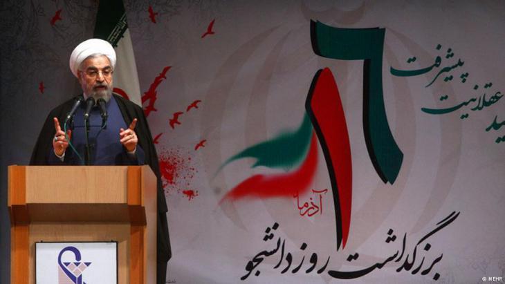 Irans Präsident Rohani; Foto: MEHR