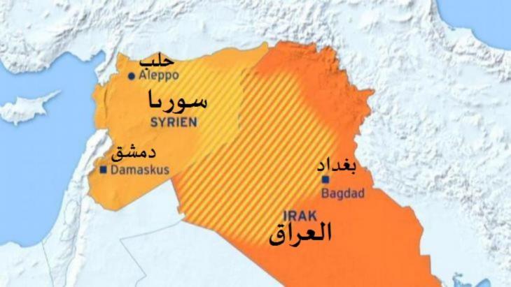 """خريطة مناطق نفوذ تنظيم """"الدولة الإسلامية"""" في العراق وسوريا.  Quelle: DW / Qantara"""