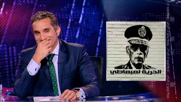 """باسم يوسف في برنامجه """"البرنامج"""""""