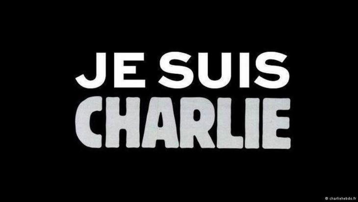كلنا شارلي إيبدو -  الصحافة الأوروبية في حداد وتضامن