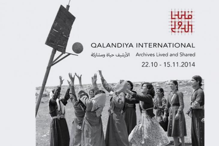 Plakat Qalandiya International vom 22.10.-15.11.2014; Quelle: Qalandiya International