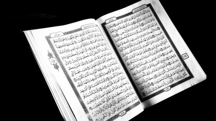 القرآن; Foto: Getty Images/D. Kitwood