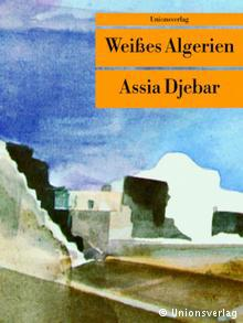 الغلاف الألماني لرواية الجزائر البيضاء