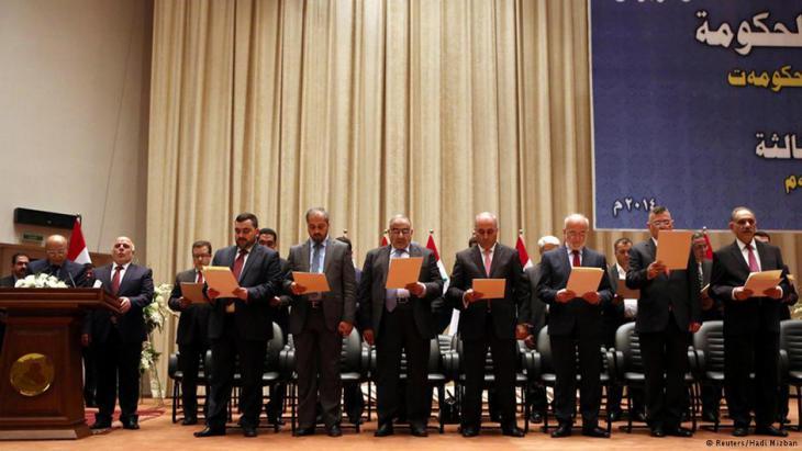 صورة من الارشيف للبرلمان العراقي