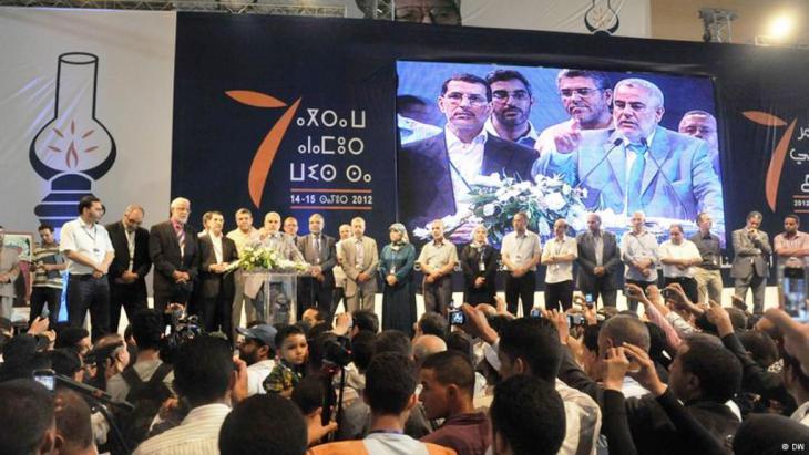 مرور ثلاث سنوات على وصول حزب العدالة والتنمية إلى السلطة بالمغرب