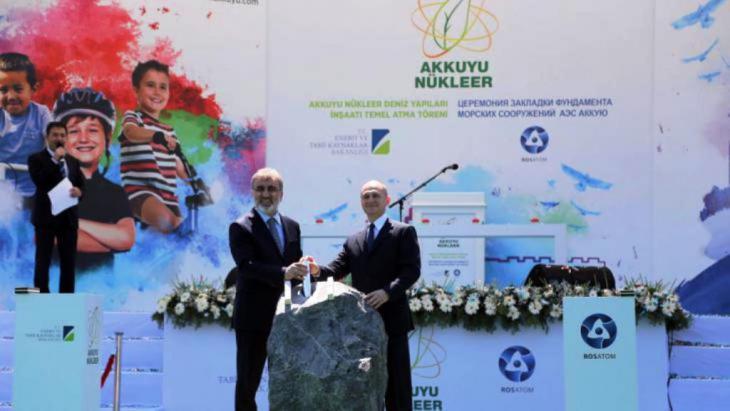 افتتاح مفاعل الطاقة النووي المدني أكويو في مدينة مرسين التركية. د ب أ