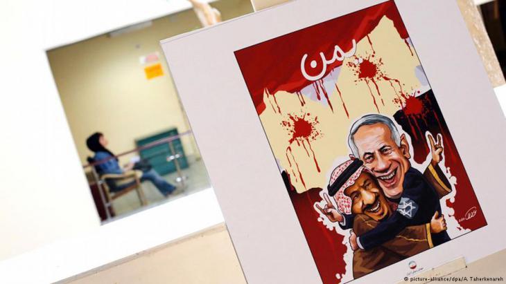 """المعرض على ما يبدو هو محاولة لربط اسرائيل والولايات المتحدة الأمريكية بتنظيم """"الدولة الإسلامية""""."""