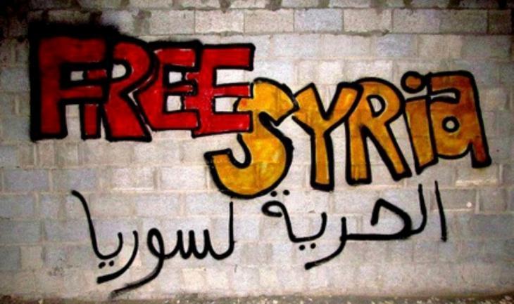 غرافييتي يمجد الثورة السورية