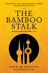 """الغلاف الإنكليزي لرواية """"ساق البامبو"""" للكاتب الكويتي سعود السنعوسي. (source: Bloomsbury Qatar Foundation Publishing)"""
