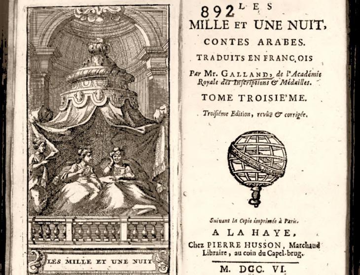 غلاف الترجمة الفرنسية لحكايات ألف ليلة وليلة من ترجمة المستشرق الفرنسي أنتوني غلاند.
