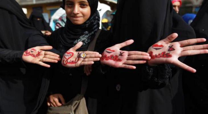 فتيات يمنيات في اليمن ضد الطائفية . المصدر: وسائل التواصل الاجتماعي