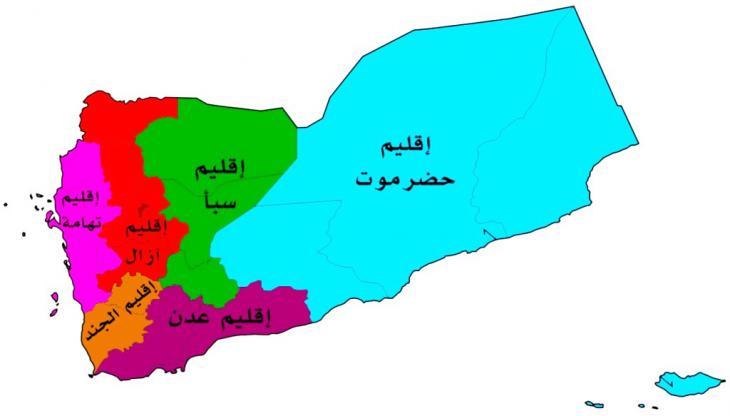 أقاليم اليمن wikipedia