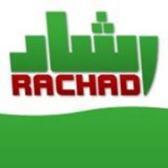 Rachad logo (source: Mouvement Rachad)