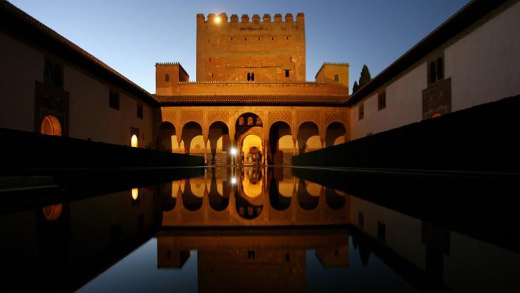 قصر الحمراء قي غرناطة.  Foto: Getty Images