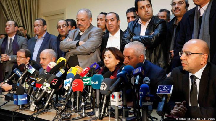 مؤتمر صحفي للجنة الرباعية الراعية للحوار الوطني التونسي. Foto: dpa/picture-alliance