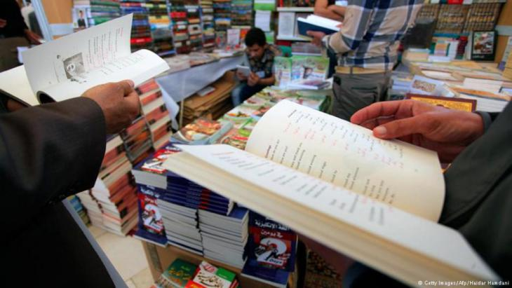Arabic books at the 2015 Cairo Book Fair