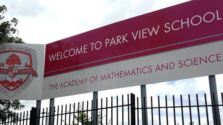 جامعة في برمنجهام البريطانية. (photo: DW/Samira Shackle)