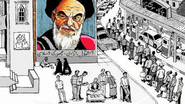 صورة تعبيرية حول الحياة العامة في إيران