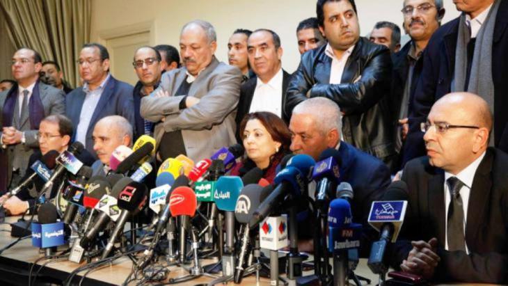 اللجنة الرباعية الراعية للحوار الوطني في تونس