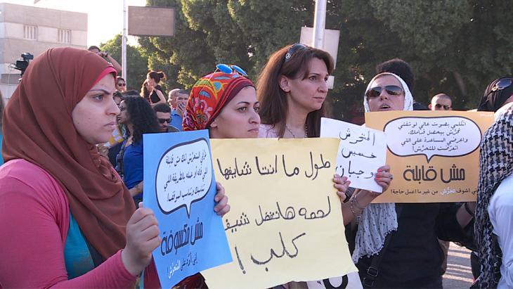 نساء في القاهرة ضد التحرش الجنسي. Foto: DW/K. El Kaoutit