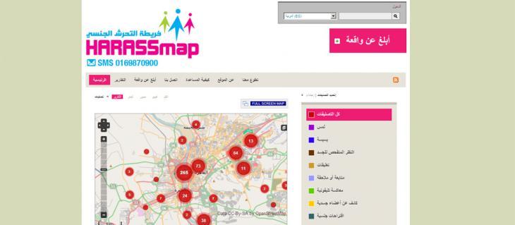 صورة لموقع خريطة التحرُّش في مصر Quelle: harassmap.org