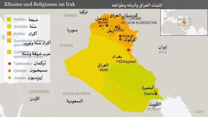 خريطة إثنيات العراق وأديانه وطوائفه. DW