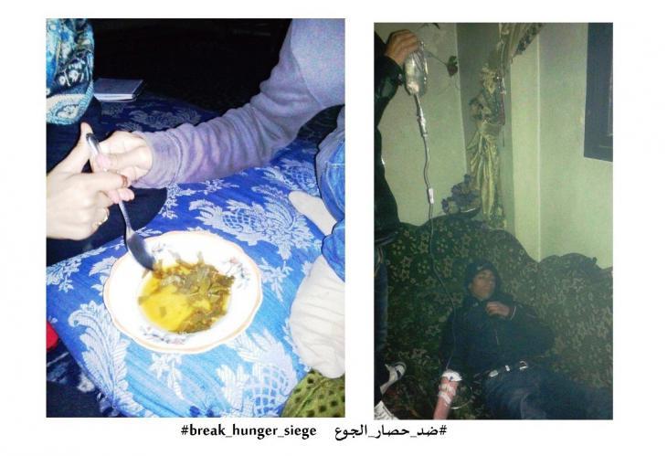 #ضد_حصار_الجوع  #break_hunger_siege