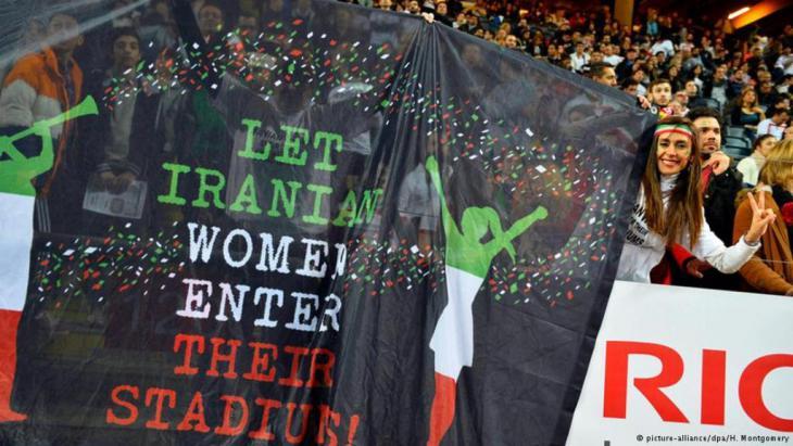 إيران تستمر فى حظر دخول النساء لمباريات الرجال رغم الوعود بالتخفيف