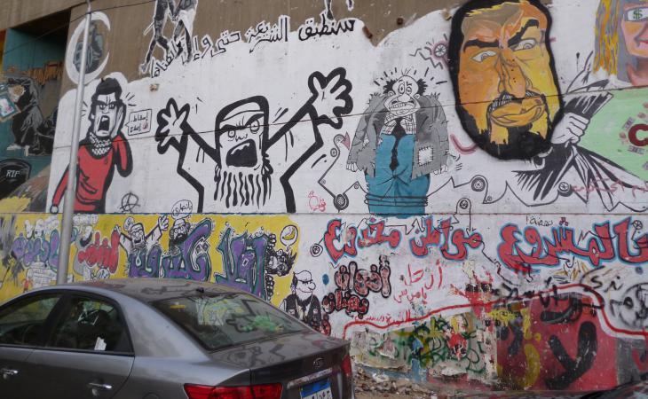 شارع محمد محمود في القاهرة. Foto: Arian Fariborz
