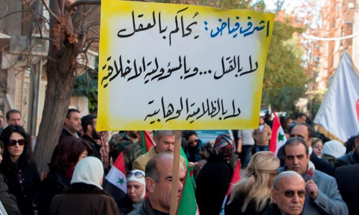 الفلسطيني أشرف فياض… ضحية جديدة لحرية التعبير في السعودية