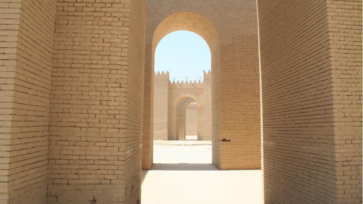 مدينة بابل القديمة في العراق. Foto: DW/Munaf Al-Saidy