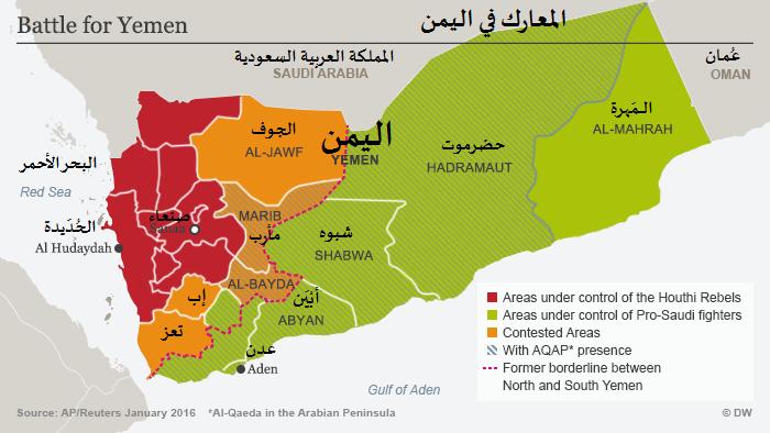 المعارك في اليمن فبراير 2016