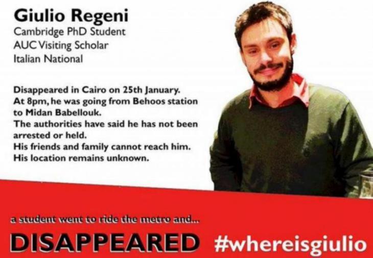 طالب الدكتوراه الإيطالي بجامعة كامبريدج جوليو ريجيني
