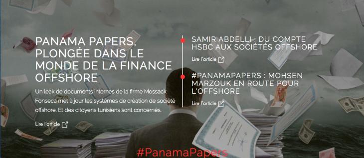 """Screenshot """"Inkyfada"""" mit dem Aufmacher zu den """"Panama Papers"""" im Zusammenhang mit Tunesien"""