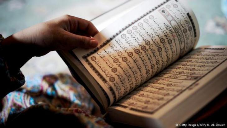 نسخة من القرآن